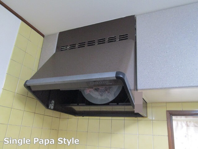 交換工事前の換気扇