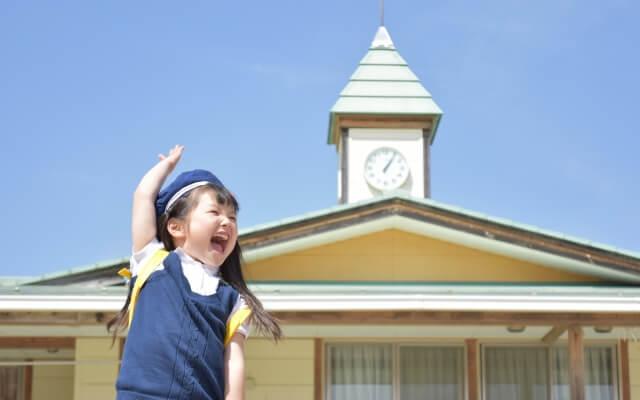 幼児教育無償化と企業主導型保育事業