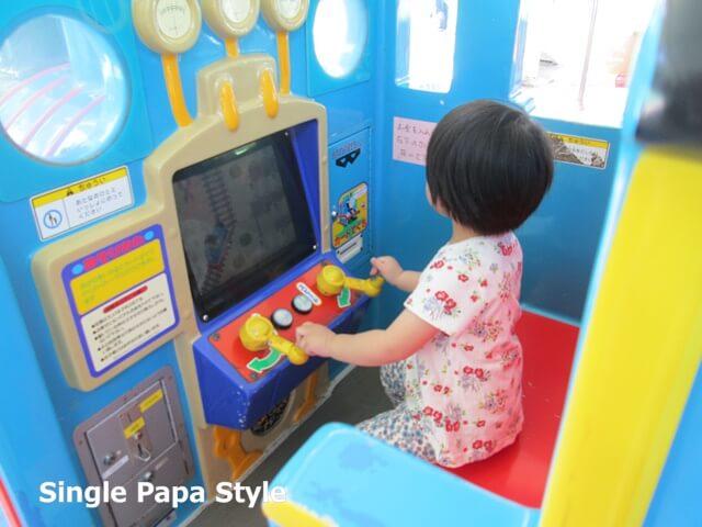 むさしの村でゲームをする娘